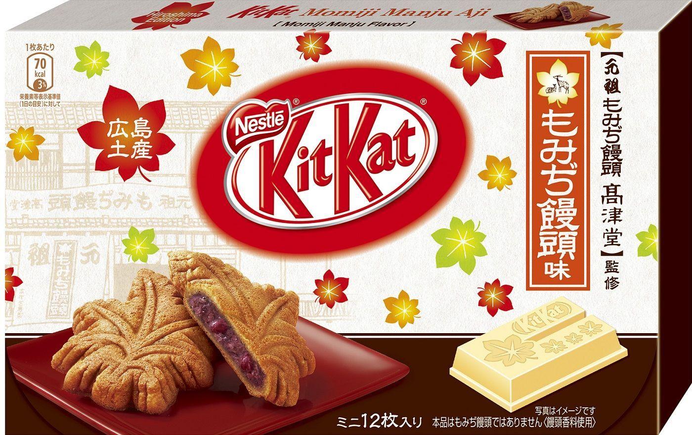 KitKat Momiji Manjyu