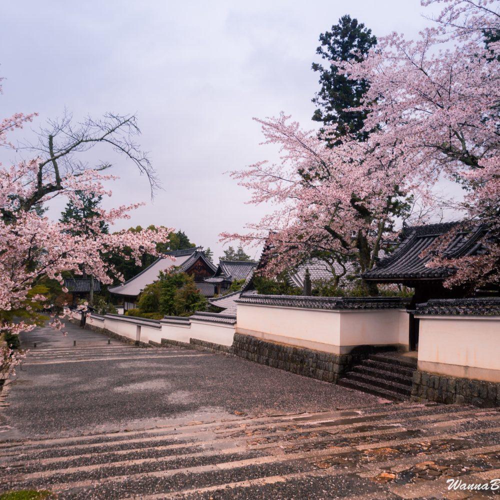 Nanzenji