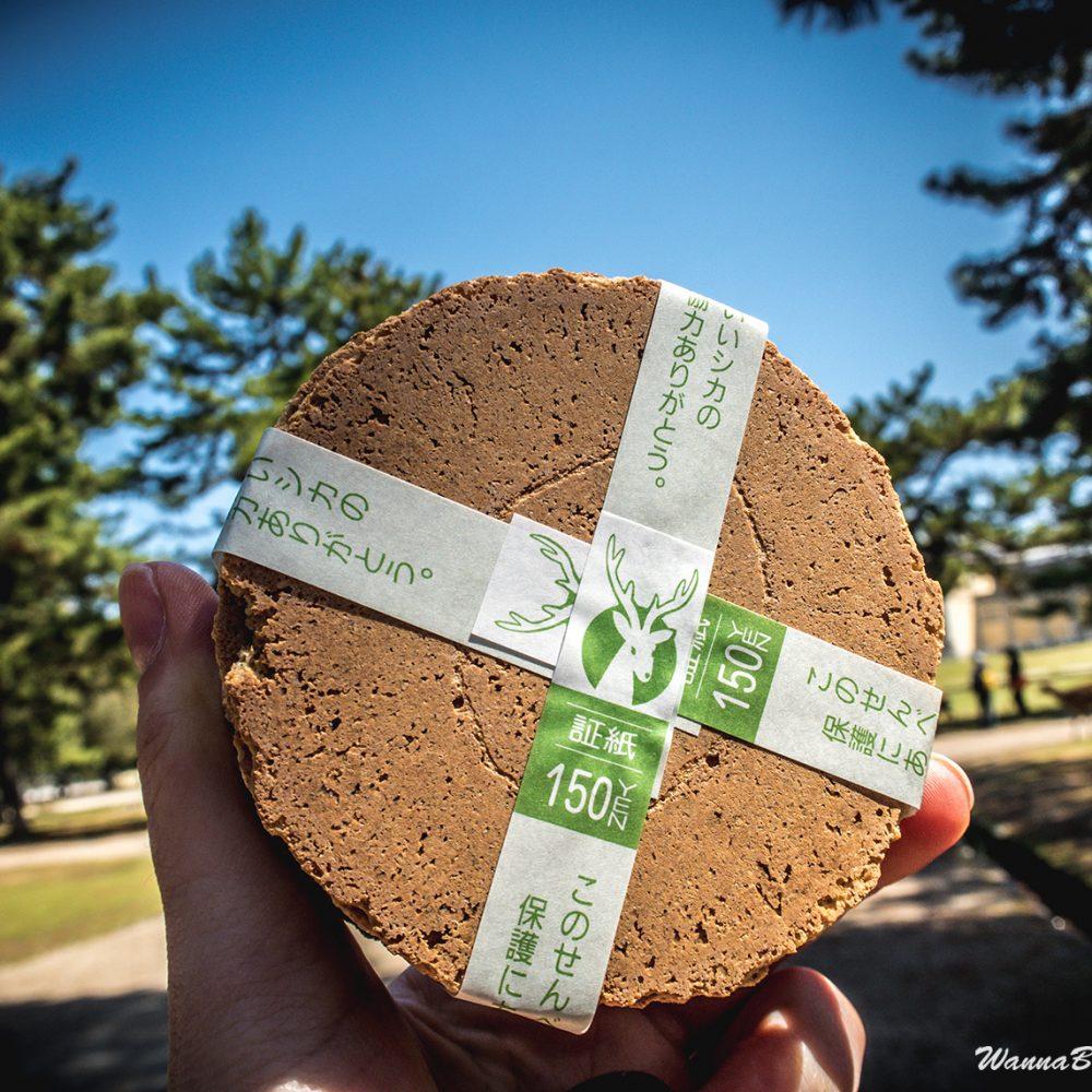 Special cookie for deer