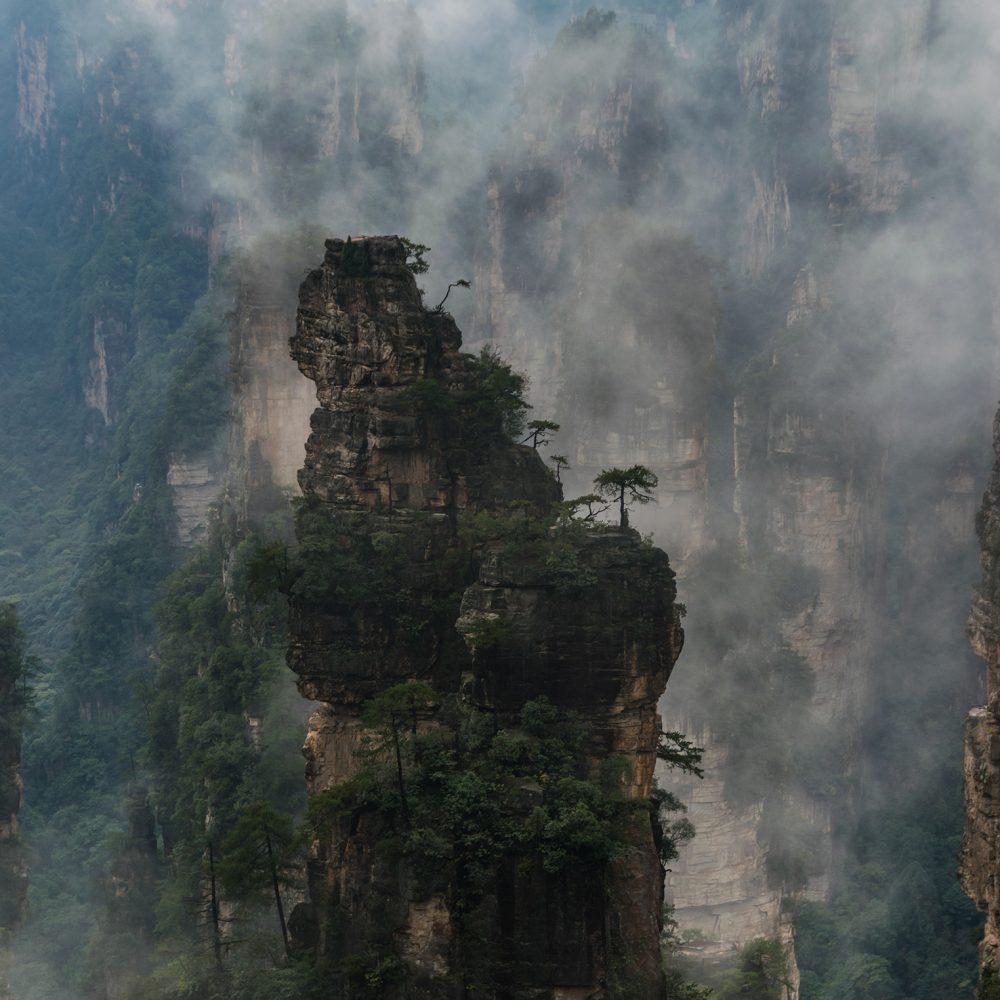 Views from Kongzhong Tianyuan