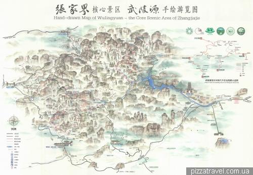 http://www.pizzatravel.com.ua/files/Wulingyuan_big_map.jpg